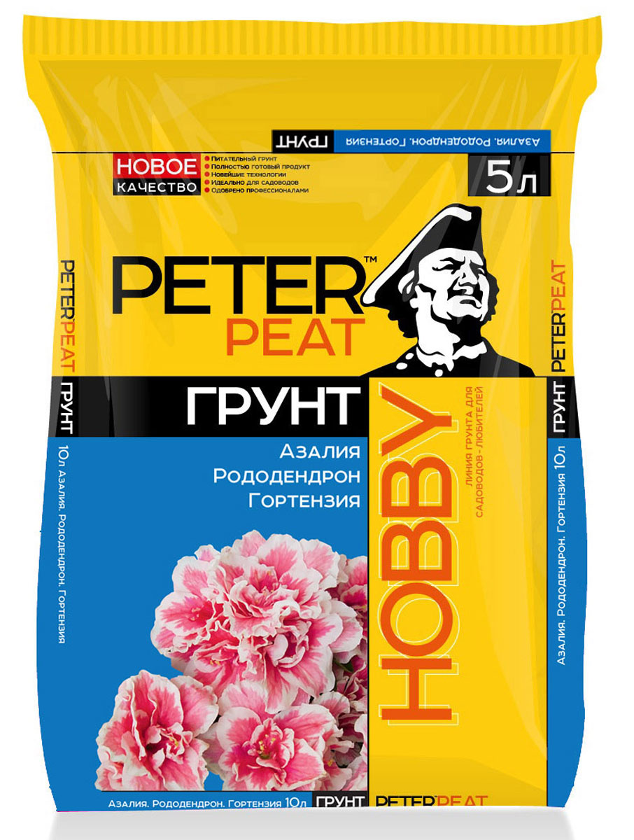 Грунт Peter Peat Азалия. Рододендрон. Гортензия, 5 лМ 3143Питательный грунт Peter Peat Азалия. Рододендрон. Гортензия предназначен для выращивания азалий, рододендрон, гортензий. Улучшает декоративные качества растений.