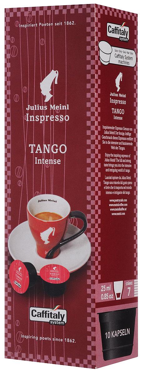 Julius Meinl Танго капсульный кофе, 10 шт0120710Julius Meinl Танго состоит из сортов арабика из Южной и Центральной Америки, а также сортов азиатской робусты. Насыщенный аромат, напоминающий о темном шоколаде, погрузит вас в интригующий мир танго.