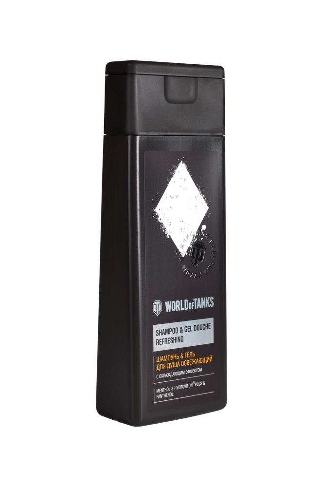 World of TanksШампунь & Гель для душа Освежающий, 250 гFS-00897Шампунь тщательно и бережно очищает волосы и кожу головы, а также обеспечивает им необходимый уход благодаря входящим в состав активным компонентам.Ментол дарит коже приятное ощущение свежести, снижает активность сальных желез.Комплекс аминокислот увлажняет волосы, укрепляет их структуру, ремонтирует поверхностные повреждения.Аллантоин и D-пантенол обеспечивают насыщение и длительное удержание влаги.Hydroviton® PLUS надолго повышает уровень содержания влаги в эпидермисе*.