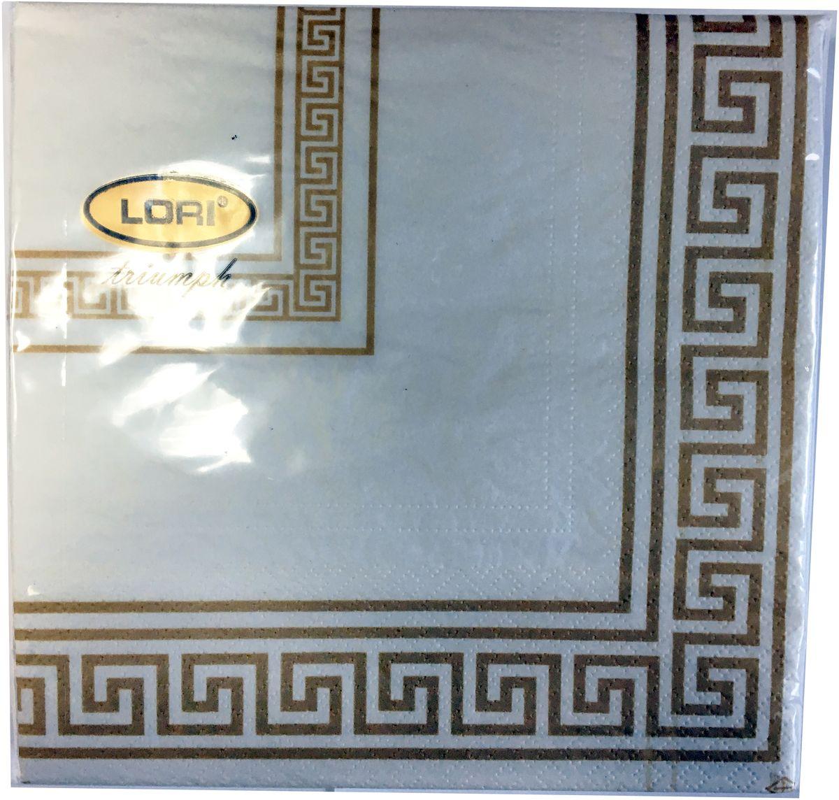 Салфетки бумажные Lori Triumph, трехслойные, цвет: коричневый, белый, 33 х 33 см, 20 шт. 5605819201Декоративные трехслойные салфетки Lori Triumph выполнены из 100% целлюлозы и оформлены ярким рисунком. Изделия станут отличным дополнением любого праздничного стола. Они отличаются необычной мягкостью, прочностью и оригинальностью.Размер салфеток в развернутом виде: 33 х 33 см.