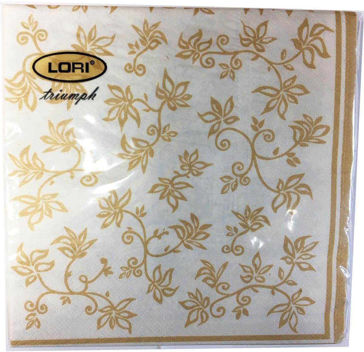 """Салфетки бумажные """"Lori Triumph"""", трехслойные, цвет: коричневый, белый, 33 х 33 см, 20 шт. 56082"""