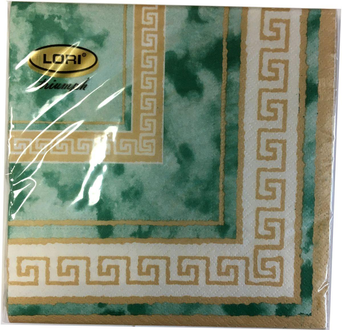 Салфетки бумажные Lori Triumph, трехслойные, цвет: зеленый, коричневый, 33 х 33 см, 20 шт. 56134NN-606-LS-GRДекоративные трехслойные салфетки Lori Triumph выполнены из 100% целлюлозы и оформлены ярким рисунком. Изделия станут отличным дополнением любого праздничного стола. Они отличаются необычной мягкостью, прочностью и оригинальностью.Размер салфеток в развернутом виде: 33 х 33 см.