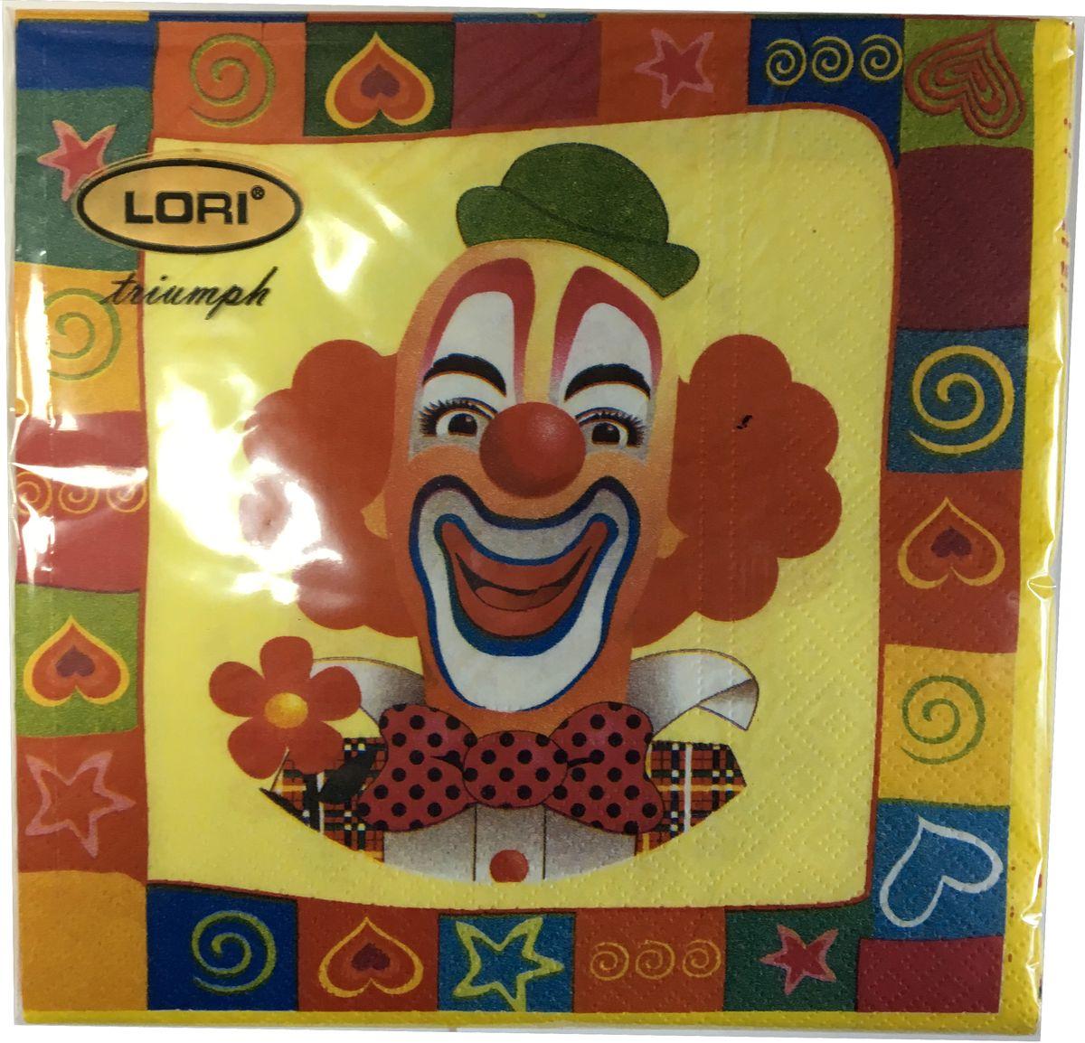 Салфетки бумажные Lori Triumph, трехслойные, цвет: мультиколор, 33 х 33 см, 20 шт. 56194460700947Декоративные трехслойные салфетки Lori Triumph выполнены из 100% целлюлозы и оформлены ярким рисунком. Изделия станут отличным дополнением любого праздничного стола. Они отличаются необычной мягкостью, прочностью и оригинальностью.Размер салфеток в развернутом виде: 33 х 33 см.