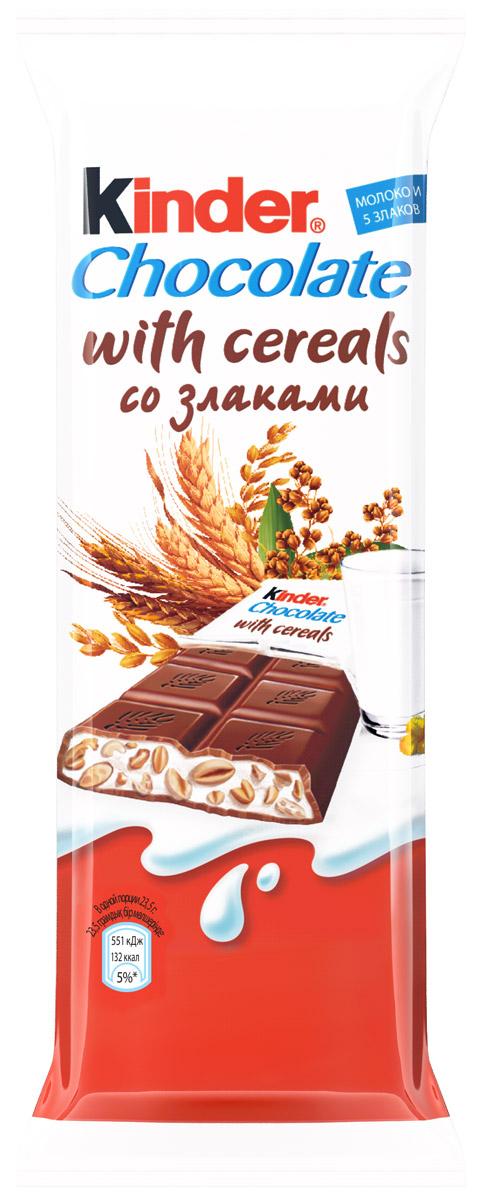 Kinder Chocolate со злаками, 23,5 г0120710Сочетание неповторимого вкуса великолепного молочного шоколада и нежной молочной начинки с добавлением пяти воздушных злаков.