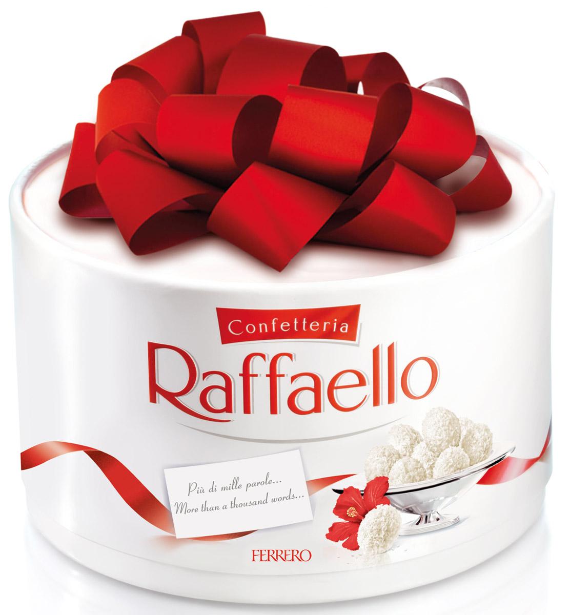 Raffaello конфеты с цельным миндальным орехом в кокосовой обсыпке, 100 г0120710Raffaello — это цельный миндальный орех и нежнейший молочный крем в хрустящей вафельной оболочке, покрытой кокосовыми хлопьями. Романтический подарок, который поможет вам выразить свои чувства!Самые известные и любимые конфеты в России, уже ставшие неотъемлемой частью жизни российских потребителей. Такой успех стал возможным благодаря множеству факторов, но прежде всего — благодаря уникальному сочетанию неповторимого вкуса, изысканной белоснежной упаковки и, конечно, романтического имиджа.