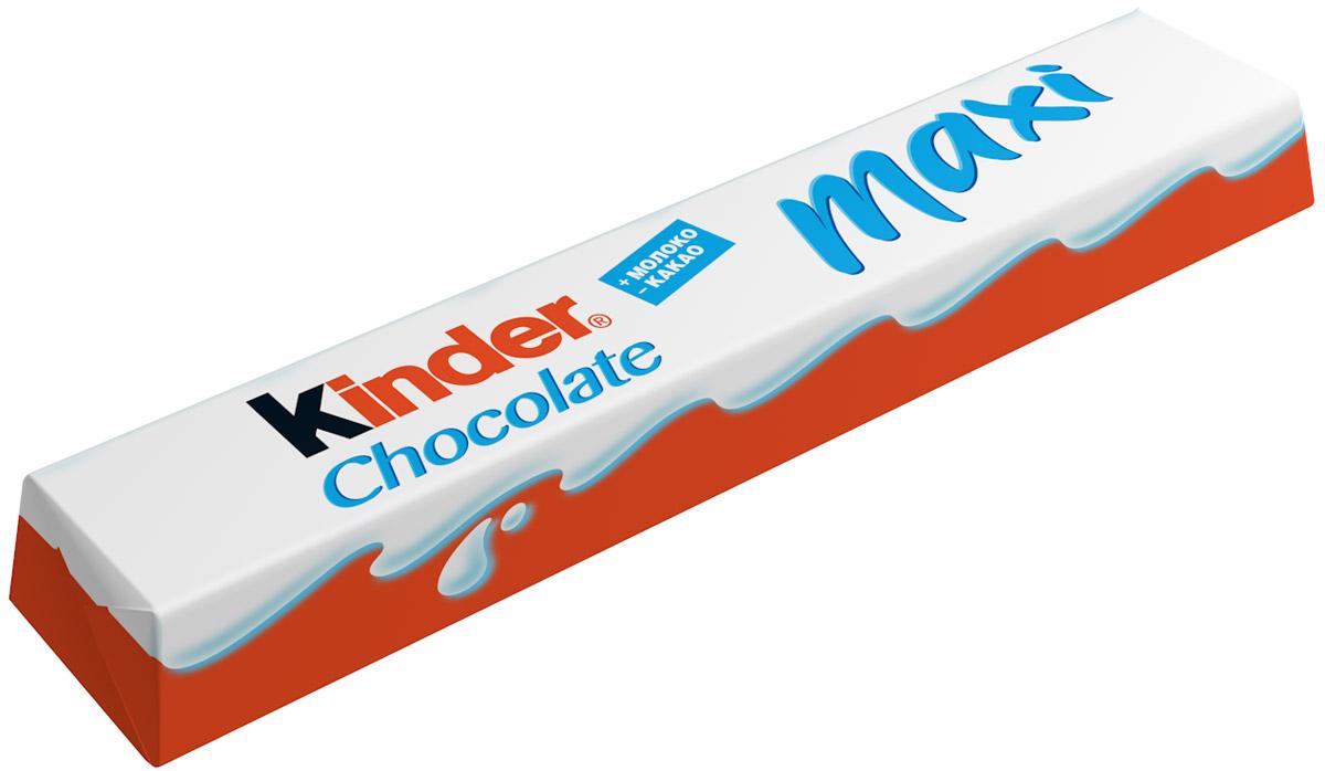 Kinder Chocolate Maxi шоколадный батончик молочный, 36 шт по 21 г0120710Превосходный шоколадный батончик из молочного шоколада с молочной начинкой, созданный специально для детей с 3-х лет.