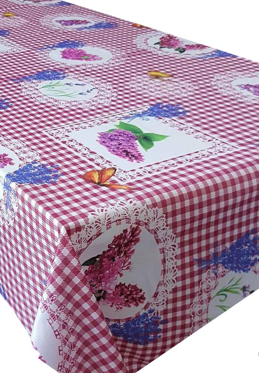 Скатерть Ambesonne Сирень и лаванда на красном фоне, квадратная, 150 x 150 смVT-1520(SR)Красочная фотоскатерть Ambesonne Сирень и лаванда на красном фоне выполнена из тканевого полиэстера и украшена оригинальным рисунком. Изделие создаст атмосферу уюта и домашнего тепла в интерьере вашей кухни.В современном мире кухня - это не просто помещение для приготовления и приема пищи. Это особое место, где собирается вся семья и царит душевная атмосфера.