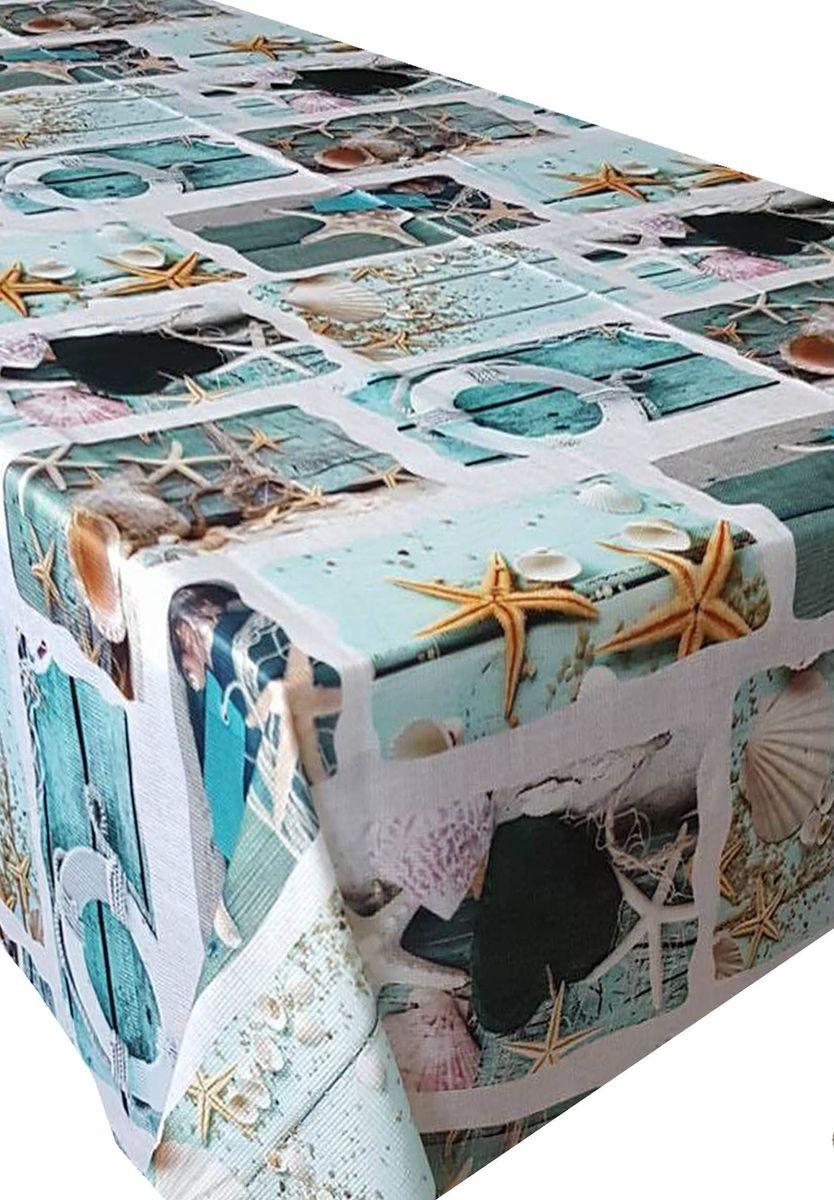 Скатерть Ambesonne Разноцветные ракушки, квадратная, 150 x 150 см1004900000360Красочная фотоскатерть Ambesonne Разноцветные ракушки выполнена из тканевого полиэстера и украшена оригинальным рисунком. Изделие создаст атмосферу уюта и домашнего тепла в интерьере вашей кухни.В современном мире кухня - это не просто помещение для приготовления и приема пищи. Это особое место, где собирается вся семья и царит душевная атмосфера.