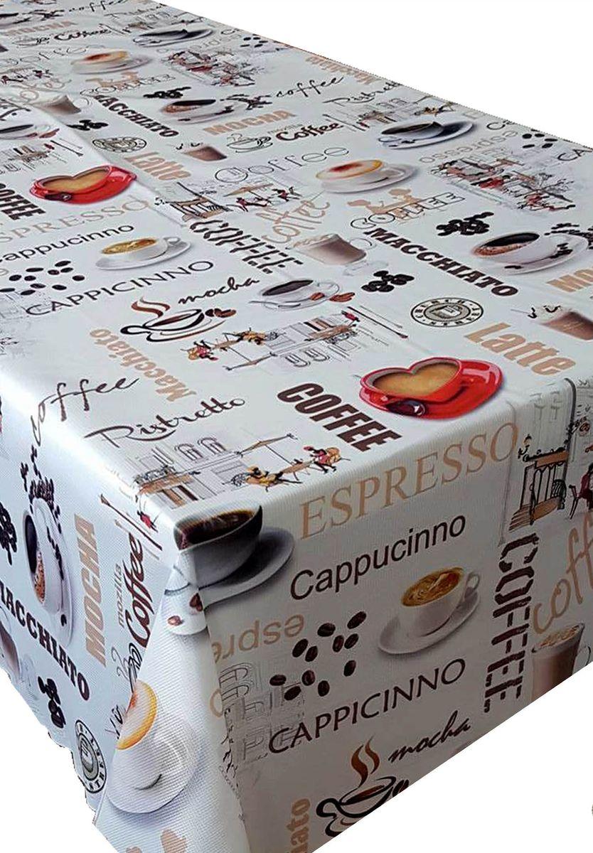 Скатерть Ambesonne Бодрящий кофе, прямоугольная, 110 x 150 смBD1541ROSE_AВеликолепная скатерть Ambesonne, выполненная из полиэстера, создаст атмосферу уюта и домашнего тепла в интерьере вашей кухни.В современном мире кухня - это не просто помещение для приготовления и приема пищи. Это особое место, где собирается вся семья и царит душевная атмосфера.