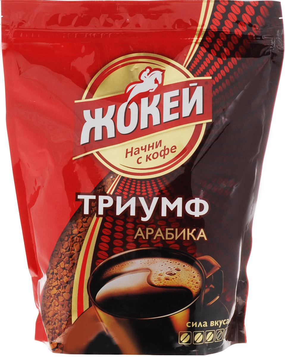 Жокей Триумф кофе растворимый, 150 г (м/у)0120710Растворимый кофе Жокей Триумф обладает мягким, нежным вкусом с тонким, благородным ароматом.Уважаемые клиенты! Обращаем ваше внимание на то, что упаковка может иметь несколько видов дизайна. Поставка осуществляется в зависимости от наличия на складе.