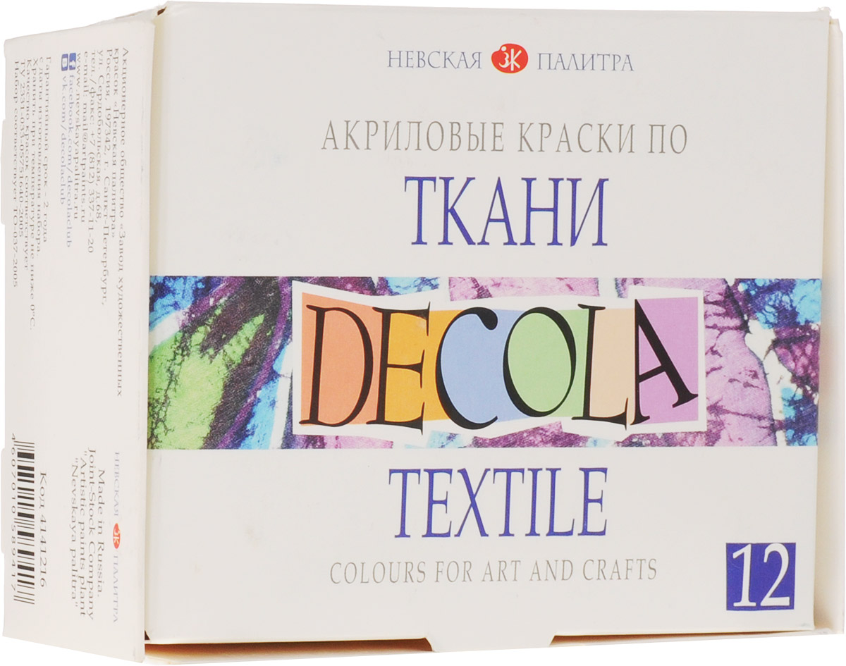 Decola Акриловые краски по ткани 12 цветовFS-00261Краски по ткани на основе водной акриловой дисперсии предназначены для росписи хлопчатобумажных и шелковых тканей.При росписи синтетических тканей рекомендуется убедиться в прочности закрепления рисунка на образце ткани в соответствии с инструкцией по применению. Ткань предварительно выстирайте, выгладите, натяните на рамку или разложите на рабочем столе. Перед применением краску тщательно перемешайте. Нанесите краску кистью тонким и ровным слоем. Для разбавления красок с целью снижения интенсивности цвета и улучшения растекания красок используйте специальный разбавитель Decola.Просушите роспись в течение 24 часов. Прогладьте утюгом без пара 5 минут через хлопчатобумажную ткань при температуре, советующей ткани. Спустя 48 часов после проглаживания допускается стирка изделия мягкими моющими средствами при температуре от 30 до 40 градусов без сильного механического воздействия. Храните краски в плотно закрытой таре. Кисти и инструменты сразу после работы промойте водой.В упаковке краска 12 цветов.