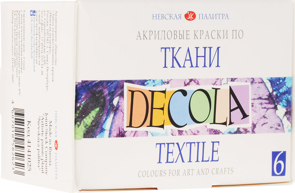 Decola Акриловые краски по ткани 6 цветовFS-00103Краски по ткани на основе водной акриловой дисперсии предназначены для росписи хлопчатобумажных и шелковых тканей.При росписи синтетических тканей рекомендуется убедиться в прочности закрепления рисунка на образце ткани в соответствии с инструкцией по применению. Ткань предварительно выстирайте, выгладите, натяните на рамку или разложите на рабочем столе. Перед применением краску тщательно перемешайте. Нанесите краску кистью тонким и ровным слоем. Для разбавления красок с целью снижения интенсивности цвета и улучшения растекания красок используйте специальный разбавитель Decola.Просушите роспись в течение 24 часов. Прогладьте утюгом без пара 5 минут через хлопчатобумажную ткань при температуре, советующей ткани. Спустя 48 часов после проглаживания допускается стирка изделия мягкими моющими средствами при температуре от 30 до 40 градусов без сильного механического воздействия. Храните краски в плотно закрытой таре. Кисти и инструменты сразу после работы промойте водой. При попадании на кожу смойте водой.В упаковке краска 6 цветов.