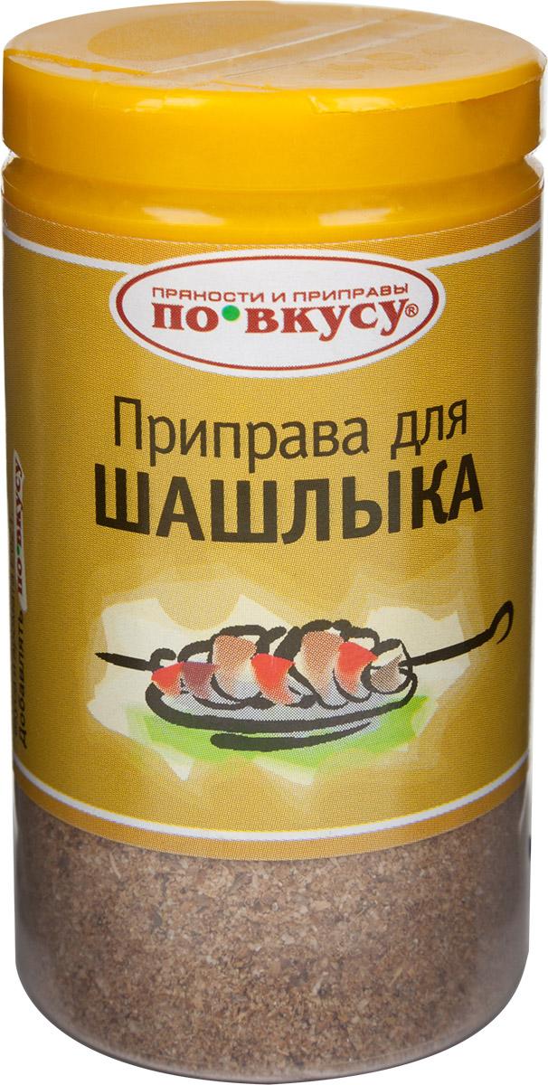 По вкусу Приправа для шашлыка, 35 г0120710Приправа состоит из смеси традиционных кавказских приправ, обогащающих вкус и аромат шашлыка.