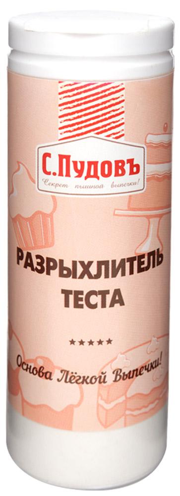 Пудовъ разрыхлитель теста, 100 г