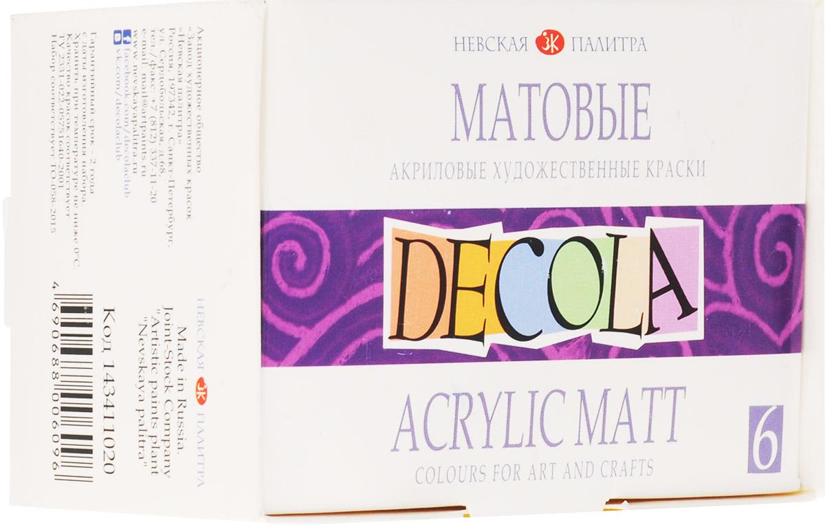 Decola Матовые акриловые художественные краски 6 цветовFS-00103Краски на основе водной акриловой дисперсии.Они легко наносятся на любую поверхность (бумагу, картон, грунтованный холст, дерево, металл, кожу), обладают высокой укрывистостью, хорошо смешиваются, быстро высыхают. После высыхания краски приобретают однородную матовую поверхность, не смываются водой.В упаковке краска 6 цветов: белого, желтого, красного, изумрудного, синего и черного.