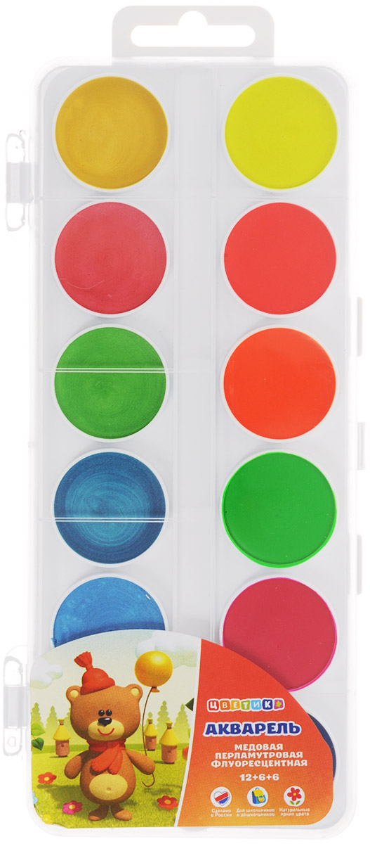 Цветик Акварель медовая перламутровая флуоресцентная 24 цвета2742198В набор входит акварель 24 цветов.Акварель: белая, желтая, оранжевая, алая, розовая, зеленая, изумрудная, синяя, фиолетовая, охра, коричневая, черная. Акварель перламутровая: желтая, красная, зеленая, бирюзовая, синяя, черная. Акварель флуоресцентная: лимонная, красная, оранжевая, светло-зеленая, лиловая, голубая.Акварель идеально подойдет для детского и художественного изобразительного искусства.Краски находятся в пластиковой упаковке с прозрачной крышкой.