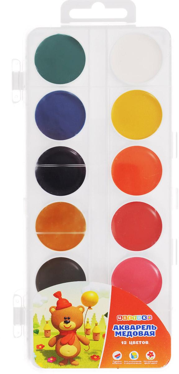 Цветик Акварель медовая 12 цветовFS-00261Акварель медовая Цветик предназначена для выполнения различных эскизных и живописных работ.Краски сохраняют яркость при высыхании. Они быстро высыхают и не портятся со временем.Акварельные краски выпускаются в удобном пластмассовом пенале с прозрачной крышкой.