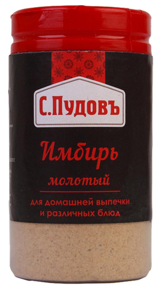 Пудовъ имбирь молотый, 25 г0120710Имбирь имеет насыщенный, слегка горьковатый вкус и пикантный аромат.Применяется при приготовлении мяса, рыбы и морепродуктов, овощей, маринадов, заправок и разных напитков (чай, лимонад, глинтвейн). Популярен имбирь в сладкой выпечке и десертных блюдах (пряниках, коврижках, печенье, пудингах, муссах, джемах и желе).