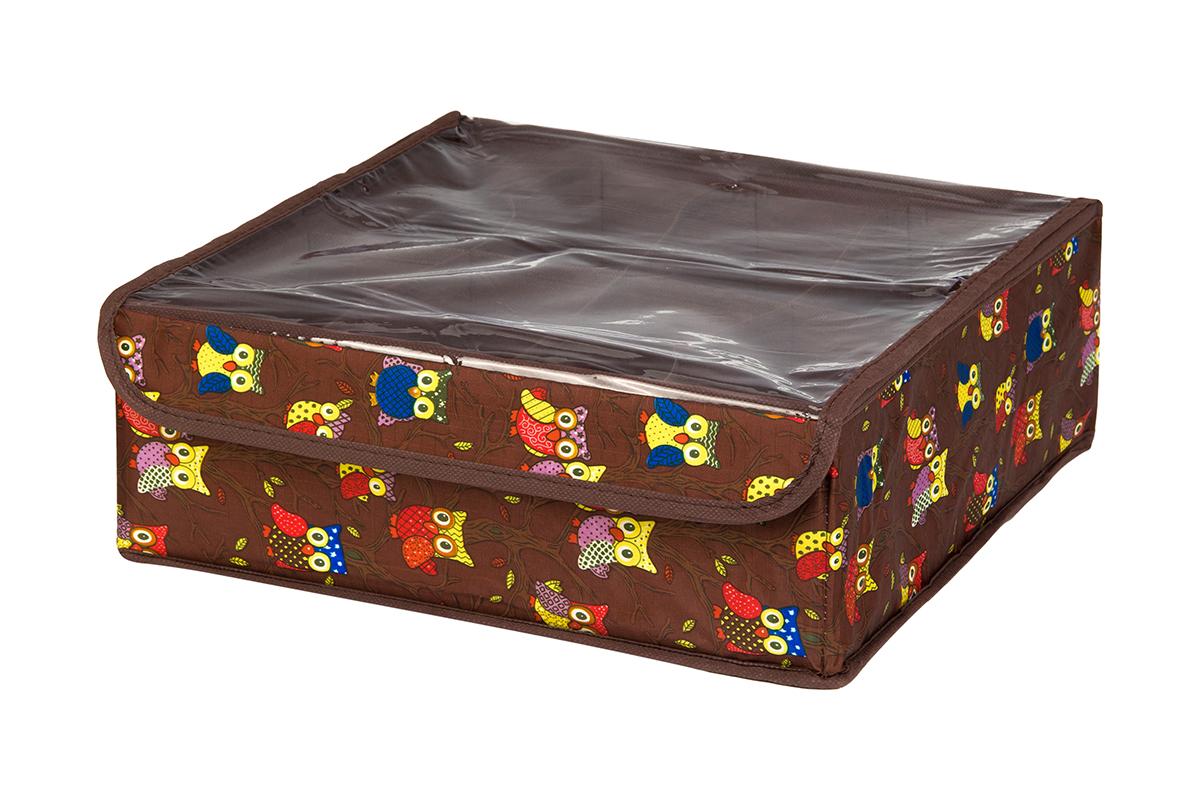 Кофр для хранения EL Casa Совы на ветках, цвет: коричневый, 8 секций, 32 х 32 х 12 смZ-0307Кофр для хранения EL Casa Совы на ветках выполнен из полиэстера, который обеспечивает естественную вентиляцию, отлично пропускает воздух, но не пропускает пыль. Вставки из плотного картона хорошо держат форму. Кофр имеет оригинальный дизайн, он декорирован красочным изображением забавных сов. Кофр с 8 секциями подходит для хранения нижнего белья, колготок, носков и другой одежды. Прозрачная крышка на липучке, выполненная из ПВХ, позволяет видеть содержимое кофра, не открывая его. Такой органайзер поможет хранить вещи компактно и удобно. Подходит для размещения в шкафу, комоде.