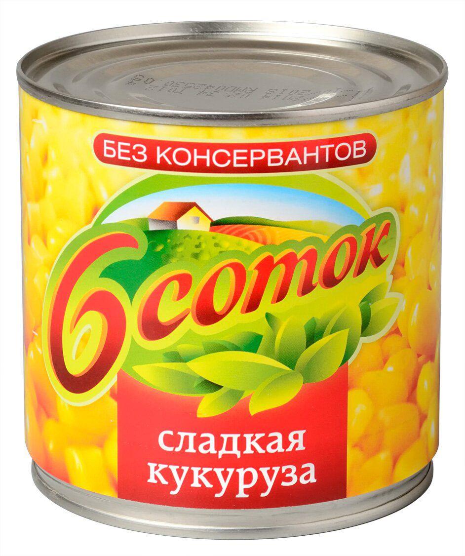 Шесть соток Кукуруза, 340 г