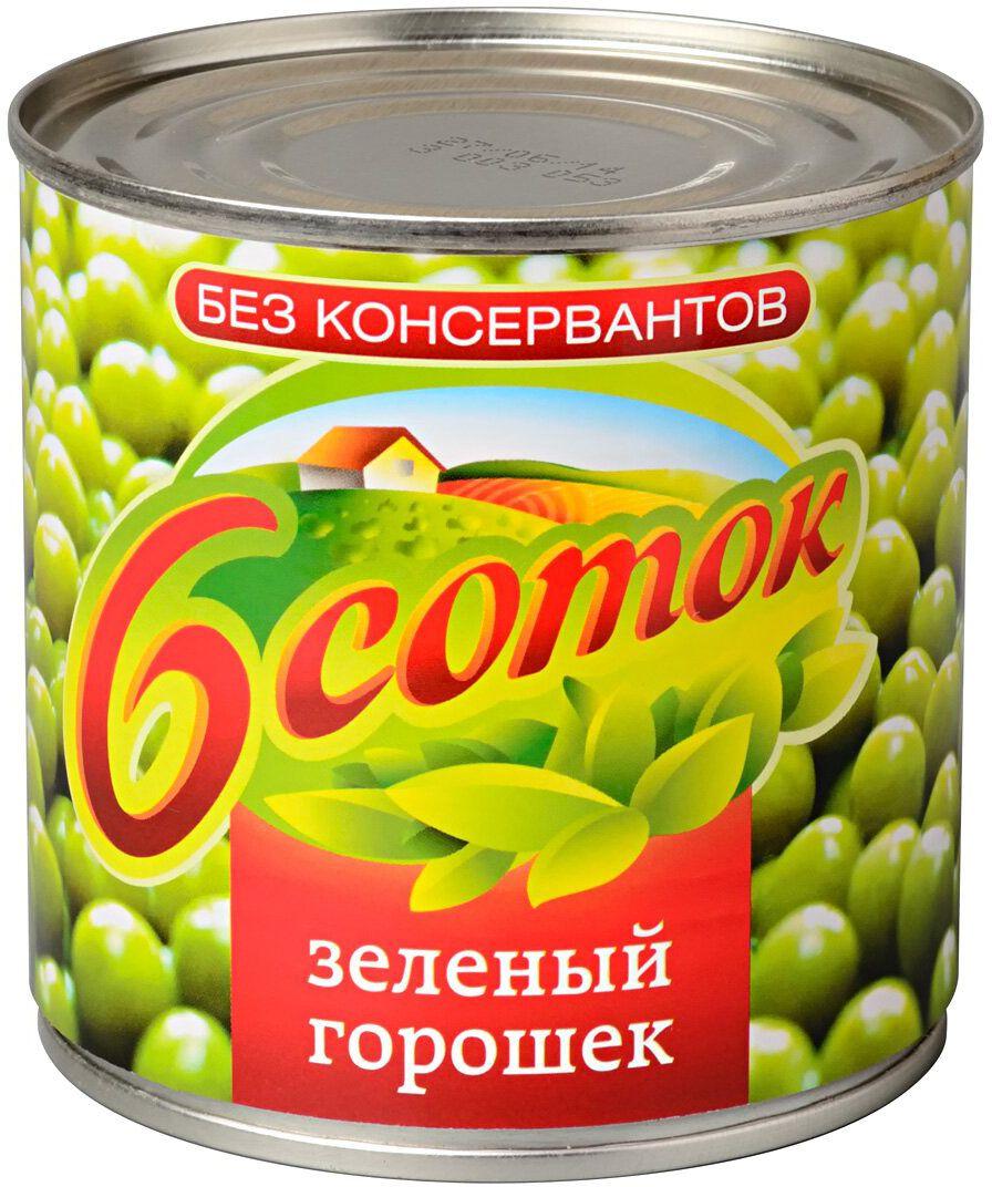 Шесть соток Горошек, 400 г2652Зеленый горошек, консервированный.