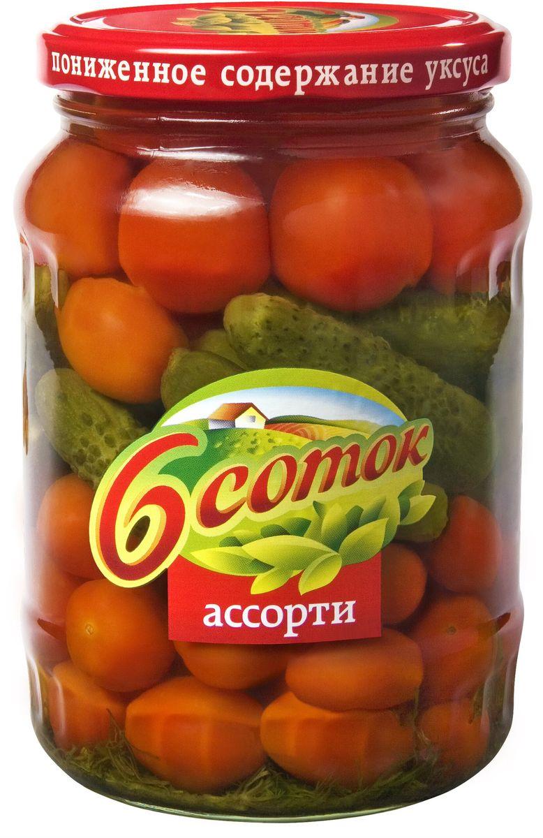 Шесть соток Ассорти томаты черри и огурцы, 680 г0120710Маринады овощные Ассорти. Консервы пастеризованные высшего сорта.