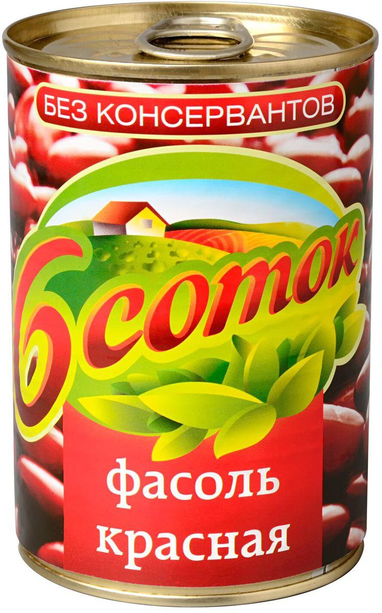 Шесть соток Фасоль красная, 400 г0120710Прекрасное дополнение к привычному рациону. Сытные бобы из мягких сортов, богатые белком, могут заменить вегетарианцам мясо.
