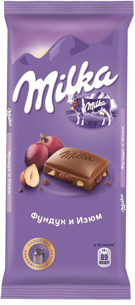 Milka шоколад молочный с фундуком и изюмом, 90 г4001819, 402132517 ноября 1825 года швейцарский шоколатье и пекарь Филипп Сушард (1797-1884) открыл в Нушатель, Швейцария, пекарню, где он продавал десерты ручной работы. В течение следующего года производство стремительно расширялось, и фабрика была перенесена в соседний Серрер, в помещение, занимаемое ранее водяной мельницей; Филипп ежедневно продавал уже по 25-30 килограммов шоколада Milka.В течение 1890-ых в шоколадную продукцию Suchard начало добавляться молоко. Согласно Хорватским источникам, название для шоколадной продукции Милка было выбрано Филиппом в знак его страсти, почтения и симпатии к хорватской сопрано-певице Милке Терниной (1863-1941).В 1970 компания Suchard слилась со швейцарским производителем Toblerone, образовав этим слиянием Interfood. В 1982 Interfood была объединена с кофейной компанией Jacobs, превратившись в Jacobs Suchard, которая вскоре была приобретена, (включая бренд Milka), компанией Kraft Foods. В октябре 2012 года компания была переименована в Mondelez International.