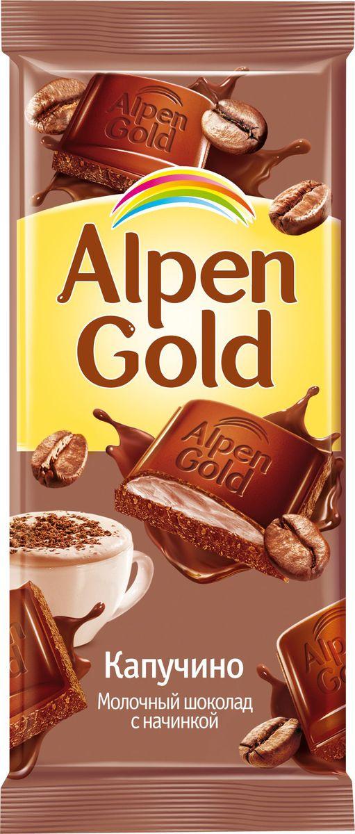 Alpen Gold шоколад молочный с начинкой со вкусом Капучино, 90 г0120710Вкуснейший шоколад с пленительным вкусом капучино. Очень вкусное и восхитительное лакомство, которое понравится всей вашей семье.Уважаемые клиенты! Обращаем ваше внимание, что полный перечень состава продукта представлен на дополнительном изображении.