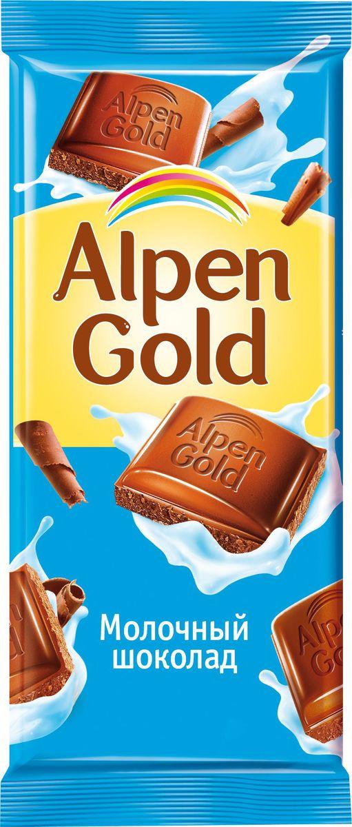 Alpen Gold шоколад молочный, 90 г0120710Молочный шоколад Alpen Gold имеет классический нежный вкус традиционного молочного шоколада. Этот изысканный десерт так и тает во рту, оставляя приятное и нежное послевкусие, раскрывая один за другим свои оттенки. Побаловать себя плиткой молочного шоколада можно за завтраком или на прогулке, взять с собой в путешествие или угостить близких за вечерним чаепитием. Его отменный восхитительный вкус вот уже много лет является гарантией качества настоящего шоколада для истинных гурманов. Уважаемые клиенты! Обращаем ваше внимание, что полный перечень состава продукта представлен на дополнительном изображении.