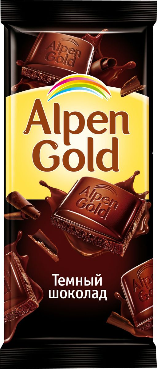 Alpen Gold шоколад темный, 90 г0120710Шоколад Альпен Гольд американской компании Крафт Фудс появился на российском рынке в 1994 году и сразу же обрел наибольшую популярность среди потребителей, которую не теряет и по сей день. Продукция торговой марки также представлена в Украине, Белоруссии и Польше.В переводе шоколад называется Альпийское золото. При этом торговая марка никак не относится к Альпам: все производство расположено в странах Восточной Европы.Любовь покупателей шоколад Alpen Gold завоевал хорошим соотношением цены и качества, а также большим разнообразием вкусов.