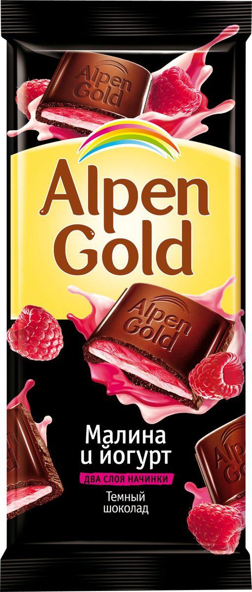 Alpen Gold шоколад темный с малиново-йогуртовой начинкой, 90 г0120710Шоколад Альпен Гольд американской компании Крафт Фудс появился на российском рынке в 1994 году и сразу же обрел наибольшую популярность среди потребителей, которую не теряет и по сей день. Продукция торговой марки также представлена в Украине, Белоруссии и Польше.В переводе шоколад называется Альпийское золото. При этом торговая марка никак не относится к Альпам: все производство расположено в странах Восточной Европы.Любовь покупателей шоколад Alpen Gold завоевал хорошим соотношением цены и качества, а также большим разнообразием вкусов.