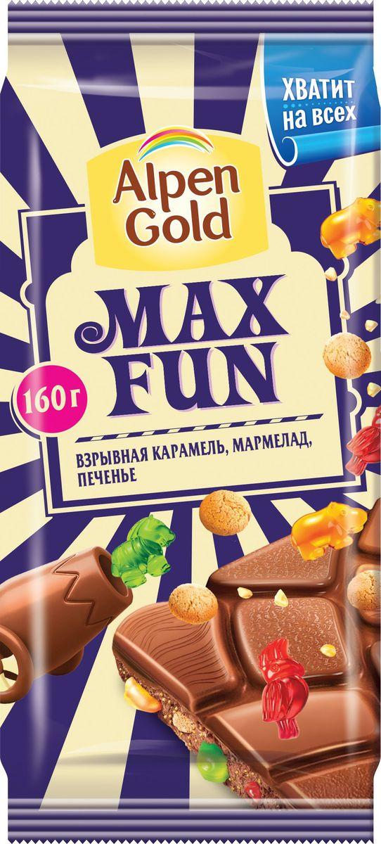 Alpen Gold Max Fun шоколад молочный со взрывной карамелью, мармеладом и печеньем, 160 г0120710Нежный молочный шоколад с хрустящей карамелью со вкусом апельсина, кусочками овсяного печенья и фруктового мармелада. Такое оригинальное лакомство понравится и взрослым, и детям!