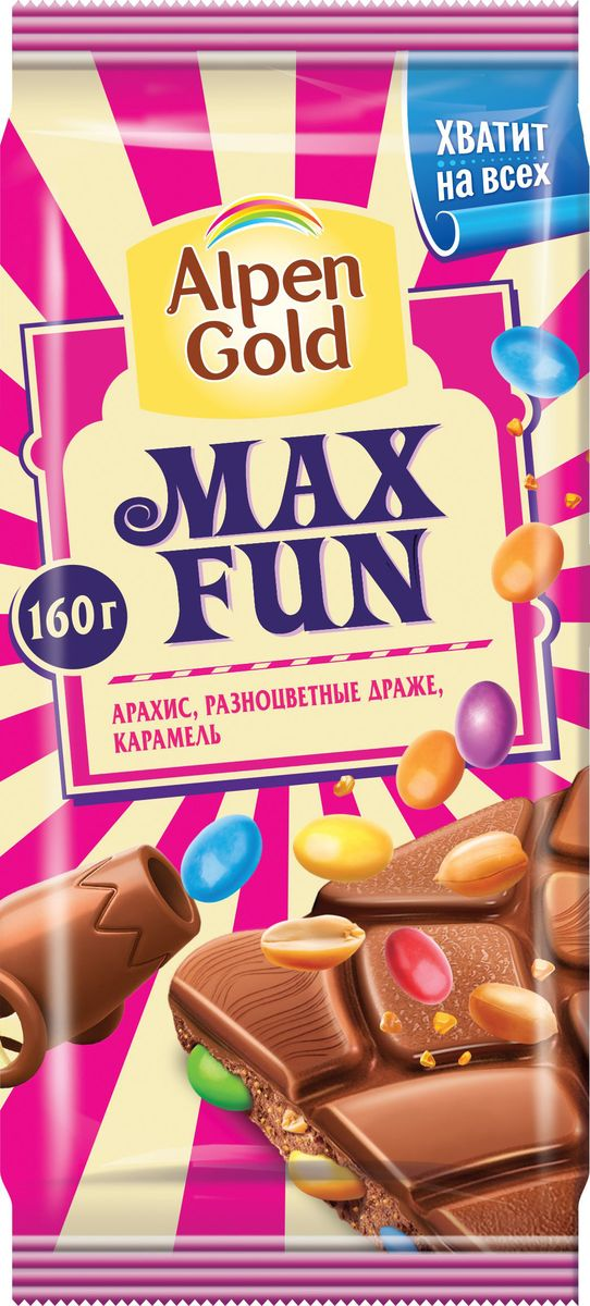 цена  Alpen Gold Max Fun шоколад молочный с арахисом, разноцветными драже и карамелью, 160 г  онлайн в 2017 году