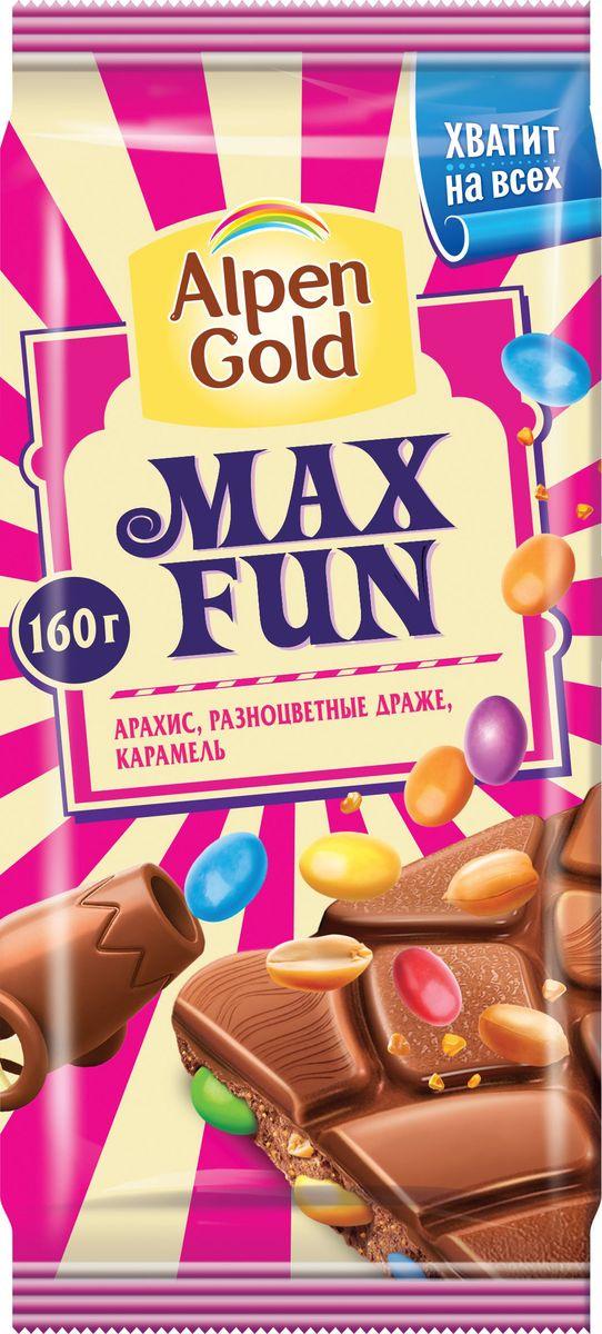 Alpen Gold Max Fun шоколад молочный с арахисом, разноцветными драже и карамелью, 160 г77120500/77100201Плитка нежного шоколада с притягательным сливочным вкусом таит оригинальную начинку из разноцветного драже и ароматного арахиса. Большая упаковка позволит насладиться этим лакомством не только вам, но и вашим близким!Уважаемые клиенты! Обращаем ваше внимание, что полный перечень состава продукта представлен на дополнительном изображении.