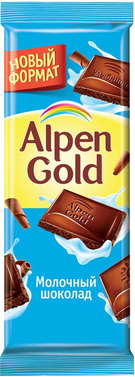 Alpen Gold шоколад молочный, 55 г4014517Молочный шоколад Alpen Gold имеет классический нежный вкус традиционного молочного шоколада. Этот изысканный десерт так и тает во рту, оставляя приятное и нежное послевкусие, раскрывая один за другим свои оттенки. Побаловать себя плиткой молочного шоколада можно за завтраком или на прогулке, взять с собой в путешествие или угостить близких за вечерним чаепитием. Его отменный восхитительный вкус вот уже много лет является гарантией качества настоящего шоколада для истинных гурманов. Уважаемые клиенты! Обращаем ваше внимание, что полный перечень состава продукта представлен на дополнительном изображении.