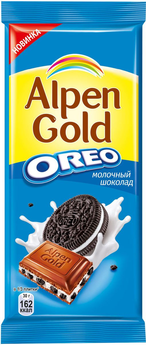 Alpen Gold шоколад с печеньем Oreo, 95 г0120710Шоколад Alpen Gold - отличный подарок для близкого человека! Он обрадует получателя нежным вкусом и креативным оформлением. Вручите его как комплимент или дополните шоколадом основной подарок.