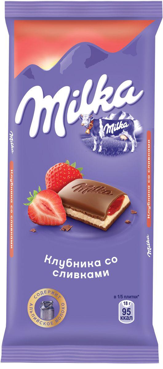 Milka шоколад молочный с двухслойной начинкой клубника-сливки, 90 г012071017 ноября 1825 года швейцарский шоколатье и пекарь Филипп Сушард открыл в Нушатель, Швейцария, пекарню, где он продавал десерты ручной работы. В течение следующего года производство стремительно расширялось, и фабрика была перенесена в соседний Серрер, в помещение, занимаемое ранее водяной мельницей; Филипп ежедневно продавал уже по 25-30 килограммов шоколада Milka.В течение 1890-ых в шоколадную продукцию Suchard начало добавляться молоко. Согласно Хорватским источникам, название для шоколадной продукции Милка было выбрано Филиппом в знак его страсти, почтения и симпатии к хорватской сопрано-певице Милке Терниной.В 1970 компания Suchard слилась со швейцарским производителем Toblerone, образовав этим слиянием Interfood. В 1982 Interfood была объединена с кофейной компанией Jacobs, превратившись в Jacobs Suchard, которая вскоре была приобретена, (включая бренд Milka), компанией Kraft Foods. В октябре 2012 года компания была переименована в Mondelez International.