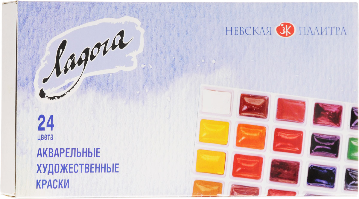 Ladoga Акварельные художественные краски 24 цветаFS-00103Акварельные художественные краски Ladoga изготовлены на основе высококачественных пигментов и связующих, обеспечивающих основные свойства акварельных красок - прозрачность и чистоту цвета.Художественные краски Ladoga - лучший выбор для покупателей.В упаковке краски 24 цветов.