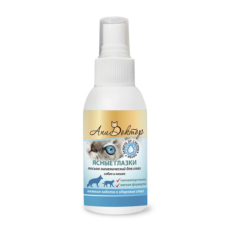 Лосьон Пчелодар Ясные глазки, для очищения области вокруг глаз собак и кошек, 100 мл12171996Специальная формула лосьона помогает быстро размягчить и легко удалить твердые корочки, гной, струпья и экссудат (выделения), а также предотвратить раздражение глаз пылью и грязью.Натуральные экстракты ромашки и зверобоя оказывают антисептическое, отбеливающее и успокаивающее действие на воспаленные участки кожи; предотвращают появление темных слезных пятен на шерсти под глазами животного.Пчелиное маточное молочко оказывает выраженное увлажняющее, смягчающее действие на чувствительную кожу области вокруг глаз. Насыщает шерсть витаминами, аминокислотами и различными микроэлементами, улучшая внешний вид животного.Таурин способствует быстрому восстановлению поврежденной кожи области глаз (при травмах, расчесах, царапинах и т.д.). Поддерживает физиологический уровень увлажнения, предотвращая сухость и раздражение.Регулярно использование лосьона Ясные глазки снижает риск развития офтальмологических заболеваний у животных.Подходит для щенков и котят.ПРИМЕНЕНИЕ: Обработку области вокруг глаза проводят марлевым тампоном, смоченным лосьоном, от наружного угла к внутреннему, аккуратно удаляя выделения, корочки и т.д. Затем обработку уже очищенного глаза повторяют в том же порядке.Лосьон подходит для ежедневного гигиенического ухода или применяется по мере необходимости. Состав: Вода очищенная, пропиленгликоль, цетримониум хлорид, таурин, Д-пантенол, динатрий ЭДТА, экстракт пчелиного маточного молочка, экстракты трав (ромашки, зверобоя), метилхлороизотиазолинон и метилизотиазолинон.ХРАНИТЬ не более 24 месяцев, в сухом, защищенном от света месте при температуре от 0 до 25 С.ОБЪЕМ: 125 мл.