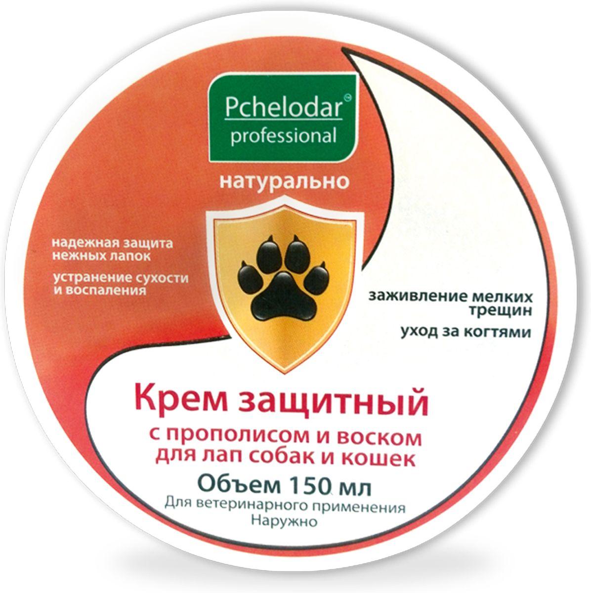 Крем защитный Пчелодар, с прополисом и воском для лап собак и кошек, 150 г1110Крем защитный для лап животных — инновационное средство для защиты лап животных во время прогулки от неблагоприятного воздействия противогололёдных химических реагентов и низких температур, для предотвращения травмирования кожи подушечек лап снежным настом, гравием или асфальтом. Входящие в Состав натуральный пчелиный воск, экстракт прополиса и ланолин создают надежную защитную пленку на подушечках лап животного, оказывают выраженное антисептическое, успокаивающее и ранозаживляющее действие; натуральные растительные масла и витамин Е прекрасно увлажняют, питают и восстанавливают кожу лап животных, обеспечивая быстрое заживление мелких ран и трещин. Крем-защитный способствует размягчению загрубевшей и утолщенной кожи подушечек лап животного.Экономичен в расходовании, не липнет, не загрязняет поверхность, легко смывается любым гигиеническим средством.Натуральные компоненты Крема защитного для лап животных позволяют применять его даже самым чувствительным животным, склонным к аллергическим реакциям, а также щенкам и котятам.Состав:пчелиный воск, экстракт прополиса, ланолин, касторовое масло, оливковое масло, подсолнечное масло, эфирное масло лаванды, эфирное масло туи, эфирное масло пихты, витамин Е.ПОКАЗАНИЯ:Крем защитный для лап животных применяют по необходимости, в период, когда существует угроза травматизации и воздействия химических веществ (реагенты, гравий, снежный наст) на кожу подушечек лап животных.СПОСОБ ПРИМЕНЕНИЯ:Перед выходом на прогулку нанести небольшое количество крема на кожу подушечек лап и между пальцами, втереть до полного впитывания. Погдходит для посточнного применения.УСЛОВИЯ ХРАНЕНИЯ:Срок годности при соблюдении условий хранения — 2 года со дня изготовления.ФОРМА ВЫПУСКА:пластиковый флакон объемом 150 мл.Рекомендуется Крем защитный для лап животных использовать в комплексе с Крем-мылом для лап с маточным молочком и Кремом питательным для лап.