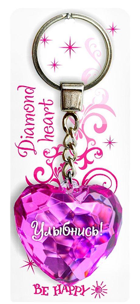 Брелок Be Happy Диамантовое сердце. Улыбнись!1228677Оригинальный брелок Be Happy Диамантовое сердце, изготовленный из высококачественного пластика, станет отличным подарком. Это не только приятный, но и практичный сувенир для каждодневного использования, ведь такое хрустальное сердце - не просто брелок, а модный аксессуар. Брелоком можно украсить сумочку, детскую коляску или повесить на ключи. Переливающиеся грани и блестящая поверхность создадут гламурный образ. Длина цепочки - 4 см. Диаметр кольца - 2 см.