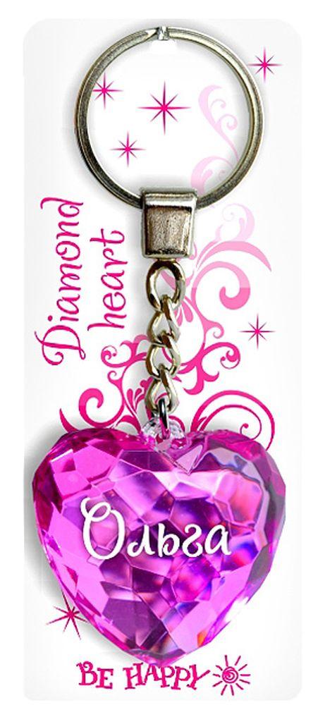 Брелок Be Happy Диамантовое сердце. ОльгаБрелок для ключейОригинальный брелок Be Happy Диамантовое сердце, изготовленный из высококачественного пластика, станет отличным подарком. Это не только приятный, но и практичный сувенир для каждодневного использования, ведь такое хрустальное сердце - не просто брелок, а модный аксессуар. Брелоком можно украсить сумочку, детскую коляску или повесить на ключи. Переливающиеся грани и блестящая поверхность создадут гламурный образ. Длина цепочки - 4 см. Диаметр кольца - 2 см.