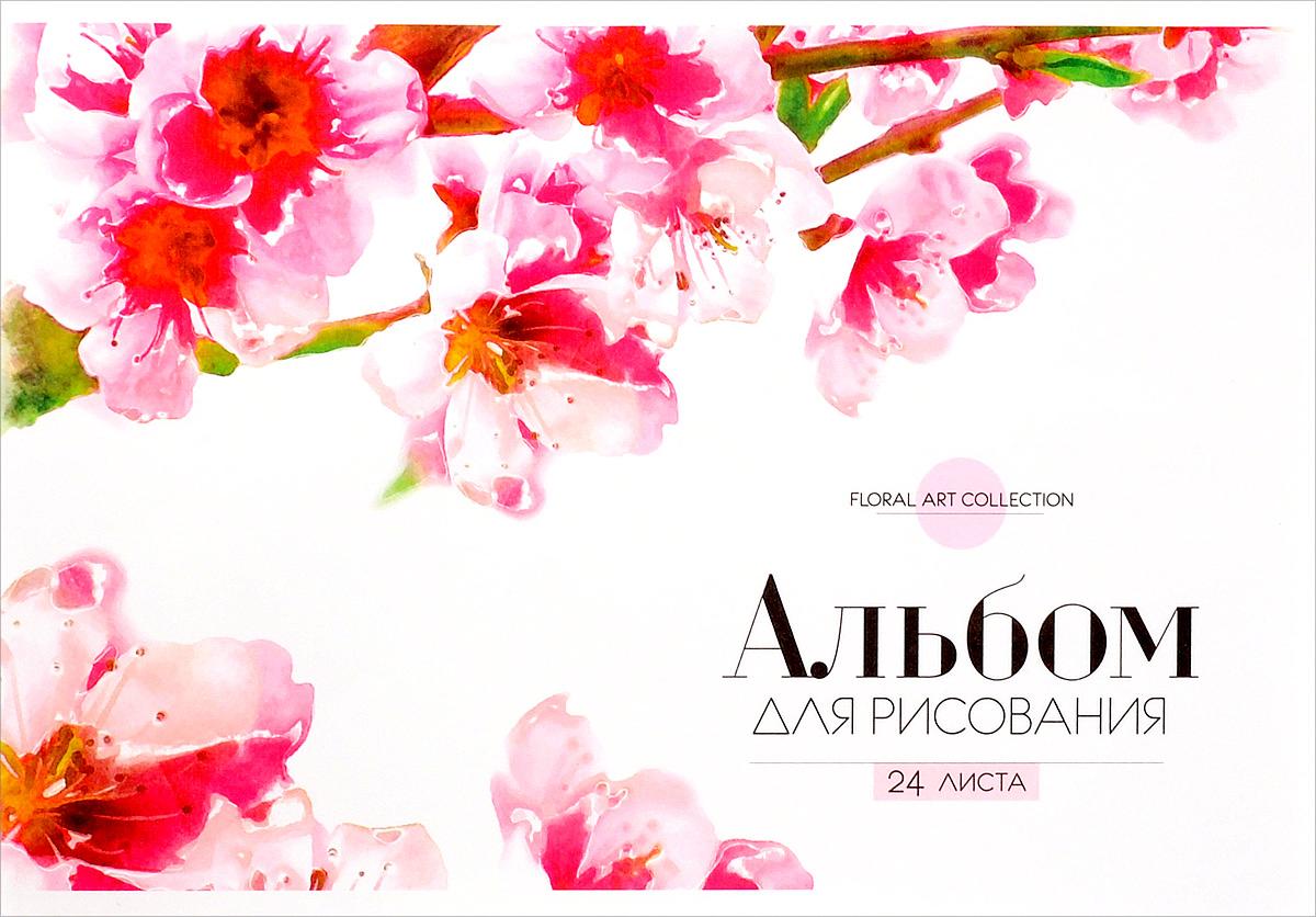 ArtSpace Альбом для рисования Цветы Floral Art 24 листа72523WDАльбом для рисования ArtSpace Цветы. Floral Art порадует маленького художника и вдохновит его на творчество.Альбом изготовлен из белоснежной бумаги с яркой обложкой.Внутренний блок альбома, соединенный двумя металлическими скрепками, состоит из 24 листов. Высокое качество бумаги позволяет рисовать в альбоме карандашами, фломастерами, акварельными и гуашевыми красками.
