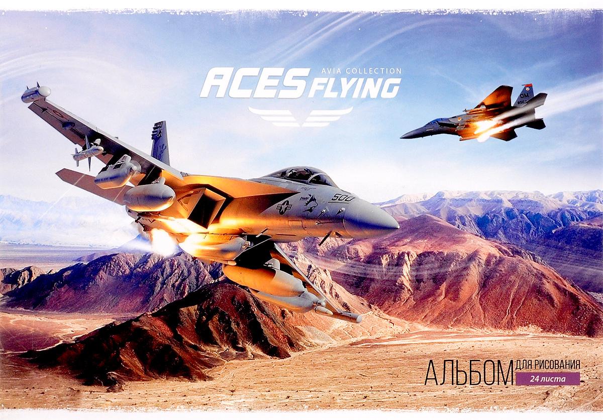 ArtSpace Альбом для рисования Авиация Aces Flying 24 листа pocket aces