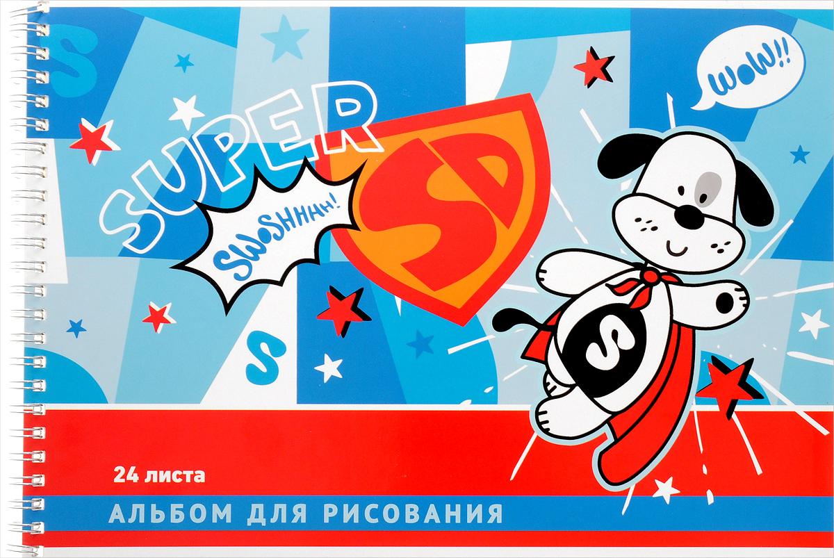 ArtSpace Альбом для рисования Мультяшки Super Dog 24 листаА40сп_9179Альбом для рисования ArtSpace Мультяшки. Super Dog будет вдохновлять ребенка на творческий процесс.Альбом изготовлен из белоснежной бумаги с яркой обложкой из плотного картона, оформленной оригинальным изображением. Внутренний блок альбома состоит из 24 листов бумаги. Способ крепления - гребень.Высокое качество бумаги позволяет рисовать в альбоме карандашами, фломастерами, акварельными и гуашевыми красками.Во время рисования совершенствуются ассоциативное, аналитическое и творческое мышления. Занимаясь изобразительным творчеством, малыш тренирует мелкую моторику рук, становится более усидчивым и спокойным.