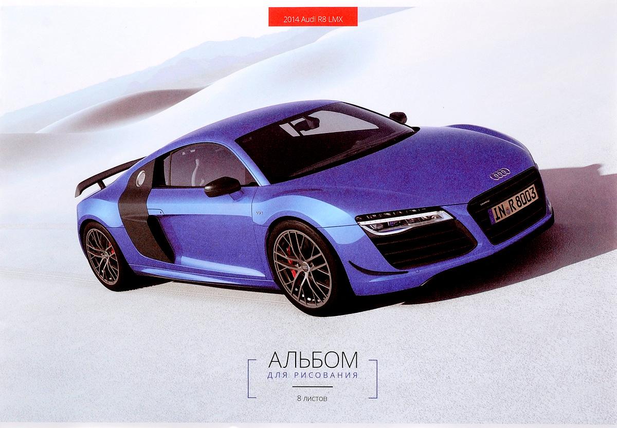 ArtSpace Альбом для рисования Audi R8 LMX 8 листовС0005-39Альбом для рисования ArtSpace Audi R8 LMX непременно порадует маленького художника и вдохновит его на творчество.Высокое качество бумаги позволяет карандашам, фломастерам и краскам ровно ложиться на поверхность и не растекаться по листу. Способ крепления - скрепки. В альбоме 8 листов.Во время рисования совершенствуется ассоциативное, аналитическое и творческое мышления. Занимаясь изобразительным творчеством, ребенок тренирует мелкую моторику рук, становится более усидчивым и спокойным и, конечно, приобщается к общечеловеческой культуре.