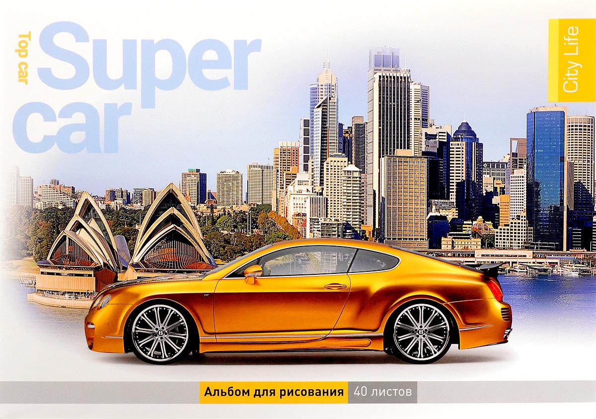 ArtSpace Альбом для рисования Авто Car & city 40 листов72523WDАльбом для рисования ArtSpace Авто. Car & city будет вдохновлять ребенка на творческий процесс.Альбом изготовлен из белоснежной бумаги с яркой обложкой из плотного картона, оформленной изображением желтого автомобиля. Внутренний блок альбома состоит из 40 листов бумаги. Способ крепления - скрепка.Высокое качество бумаги позволяет рисовать в альбоме карандашами, фломастерами, акварельными и гуашевыми красками.Во время рисования совершенствуются ассоциативное, аналитическое и творческое мышления. Занимаясь изобразительным творчеством, малыш тренирует мелкую моторику рук, становится более усидчивым и спокойным.