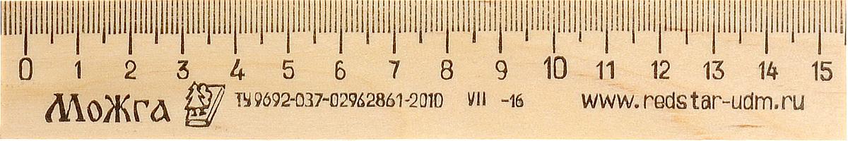 Красная звезда Линейка 15 см72523WDУченическая линейка Красная звезда изготовлена из твердолиственных пород древесины и имеет износостойкую одностороннюю миллиметровую шкалу до 15 см. Цифры нанесены крупным шрифтом и не вызывают затруднений при чтении.