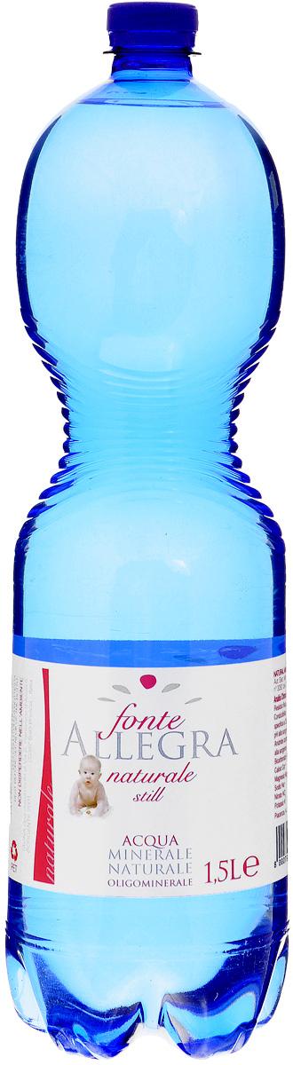 Fonte Allegra минеральная вода негазированая, 1.5 л (ПЭТ)0120710Природная минеральная вода